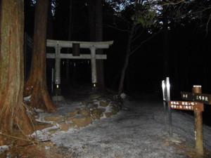 Kumotoriyamamitsumine_201401121_023