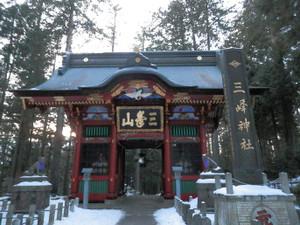 Kumotoriyamamitsumine_201401122_143