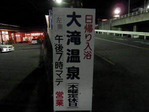 Kumotoriyamamitsumine_201401122_167
