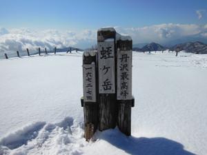 Hirugatakeaone_20140122_203