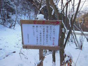 Hirugatakeaone_20140122_345