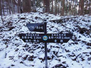 Hirugatakeaone_20140122_358