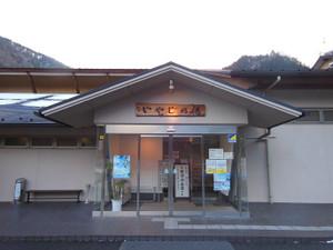 Hirugatakeaone_20140122_379