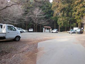 Daishoyamadaibouyama_20140125_004