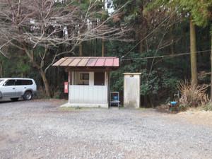 Daishoyamadaibouyama_20140125_009