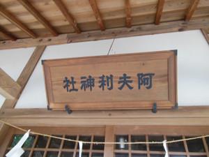 Daishoyamadaibouyama_20140125_013