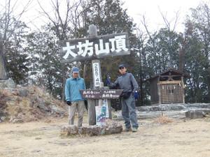 Daishoyamadaibouyama_20140125_177