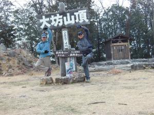 Daishoyamadaibouyama_20140125_178