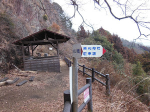 Daishoyamadaibouyama_20140125_215