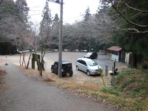 Daishoyamadaibouyama_20140125_228