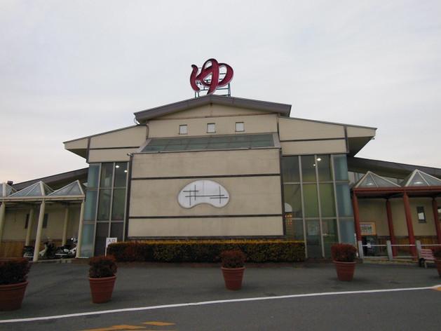 Daishoyamadaibouyama_20140125_230