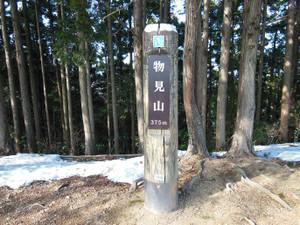 Hiwadasukariyugate_20140222_099