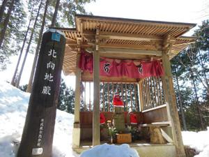 Hiwadasukariyugate_20140222_123