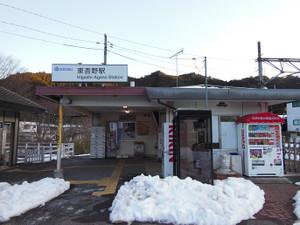 Hiwadasukariyugate_20140222_245