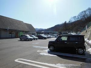 Minoyama_20140315_003