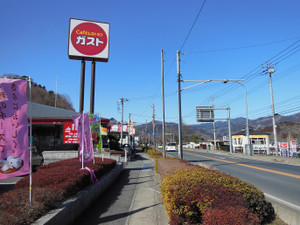 Minoyama_20140315_014
