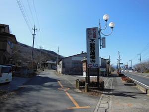 Minoyama_20140315_017