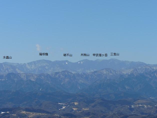 Minoyama_20140315_158