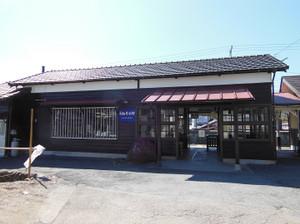 Minoyama_20140315_296