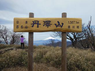Bakaone_hirugatake_piston_201403_37