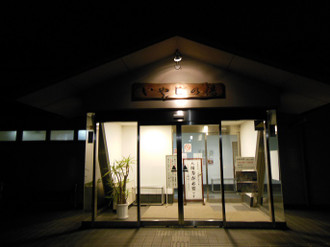 Bakaone_hirugatake_piston_201403_52