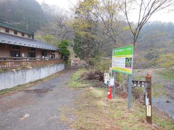 Okumusashibateikei_20140419_007