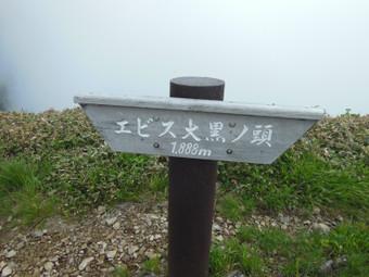 Tanigawarenpoushumyakujuusou_201_69