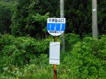 Tanigawarenpoushumyakujuusou_201_91