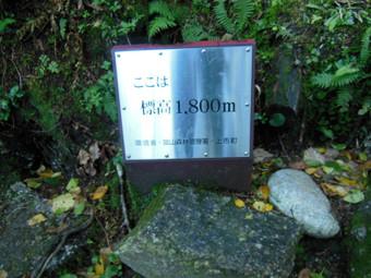 Tsurugidake_20140927_089