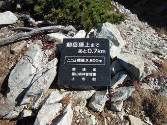 Tsurugidake_20140927_270