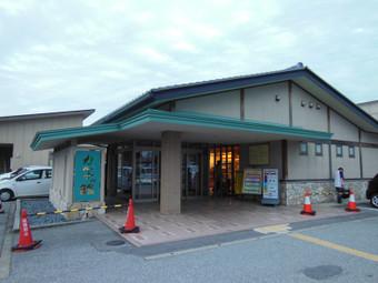 Tsurugidake_20140927_427